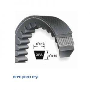רצועת הנעה משוננת XPA חתך V